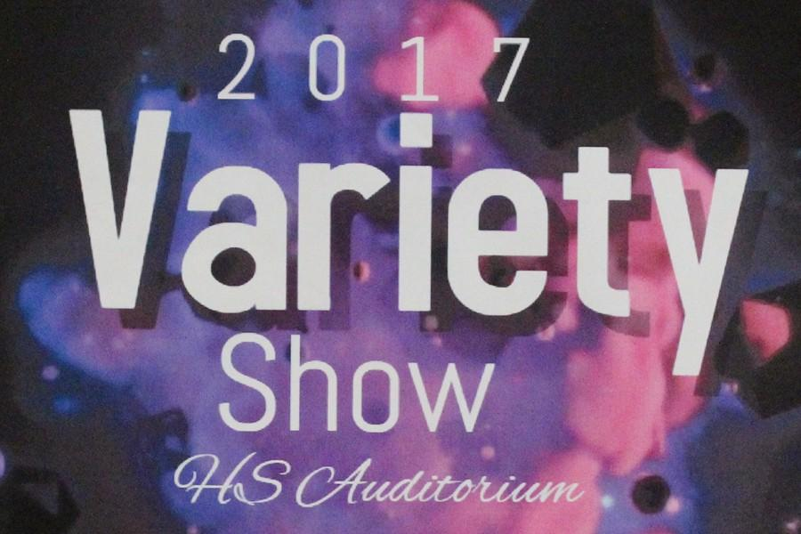 After a couple years hiatus, the Variety Show will return this spring.